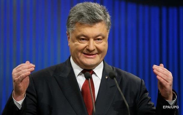 Порошенко заявил о кибератаках на Центризбирком