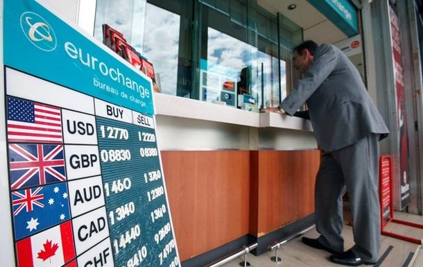 The Economist назвал 10 угроз мировой экономике