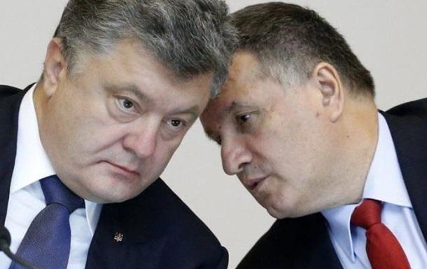 ИтоGo: Аваков  догоняет  Порошенко, взятки в виде пенсий, задержание Заманы