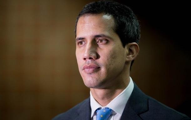 Гуайдо пригрозили десятками лет тюрьмы в Венесуэле