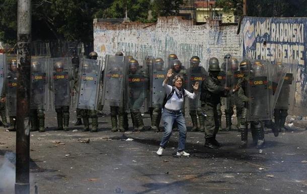 З Венесуели дезертирували понад 330 військових і силовиків