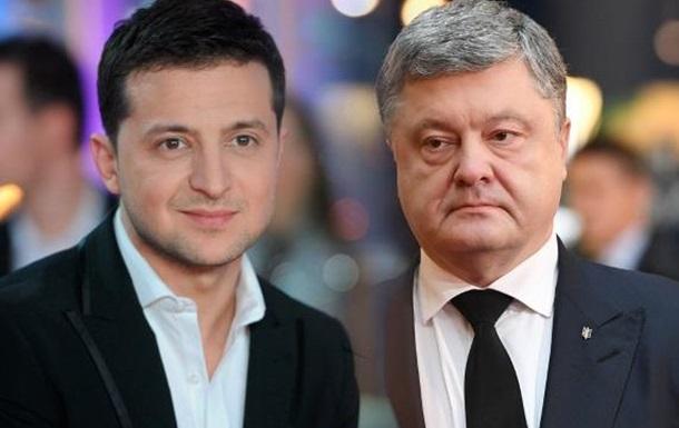 Зеленский подарит Порошенко свой электорат