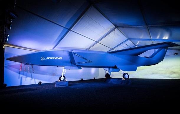 Boeing створила бойовий дрон зі штучним інтелектом