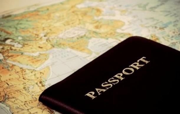 У Чернівецькій області звільнено чиновника за подвійне громадянство