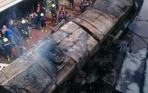 У пожежі на вокзалі Каїра загинули десятки людей