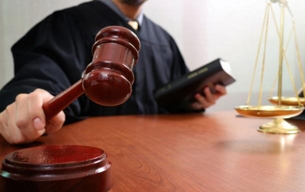 Житель Луганской области получил семь лет тюрьмы за подрыв военной техники