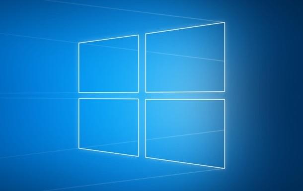 В Сети показали, как будет выглядеть Windows 10 Lite