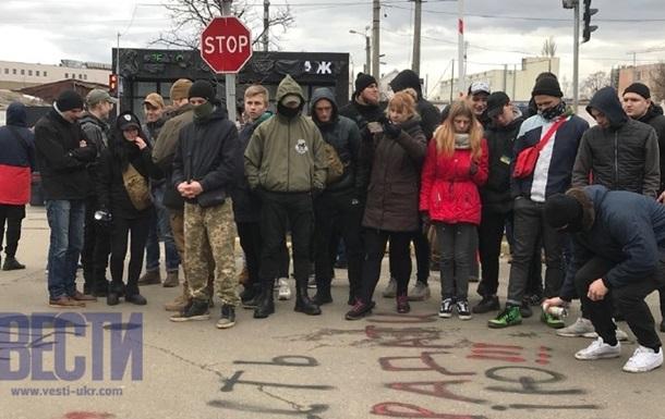 Радикалы пикетировали Укроборонпром