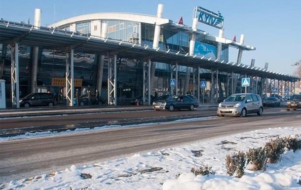 В аэропорту Киев ищут взрывчатку