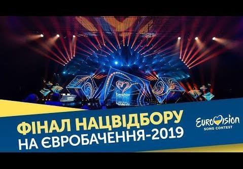 Погана пародія на детектив від українського шоу-бізнесу