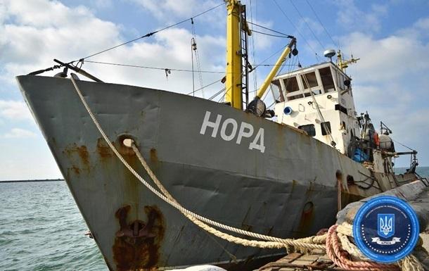 Конфискованное судно Норд решили не продавать