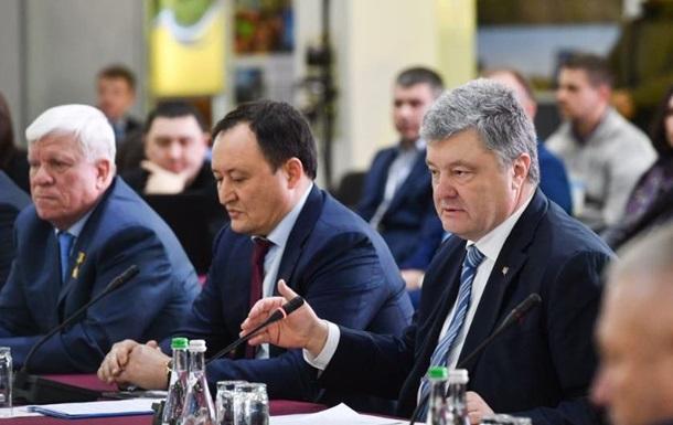 Порошенко отреагировал на скандальное решение КСУ