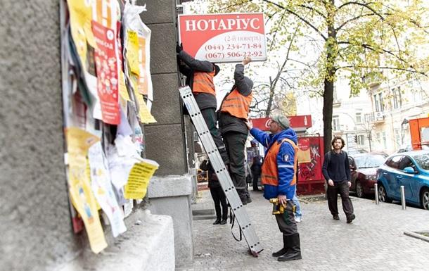 В центре Киева массово убирают рекламные конструкции