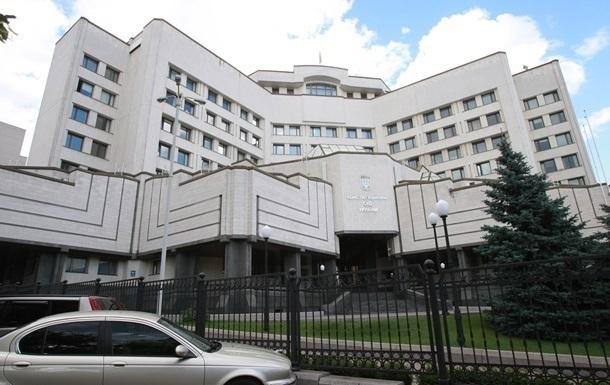 КСУ пояснив зняття статті про незаконне збагачення