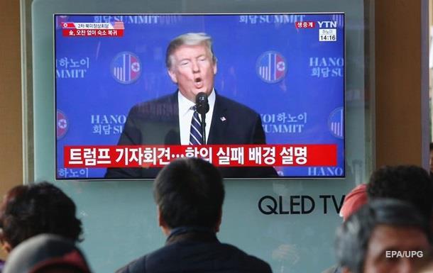 Трамп назвав причину провалу переговорів з КНДР