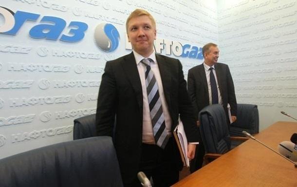 Главе Нафтогаза продлили контракт с зарплатой в два миллиона – СМИ