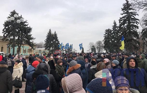Коррупция в оборонке: под Радой проходит митинг