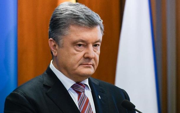 Порошенко пообещал неотвратимость наказания по скандалу в оборонке