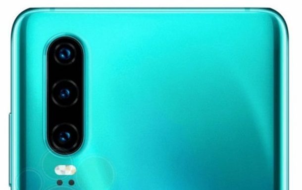 Huawei showed how the P30 looks