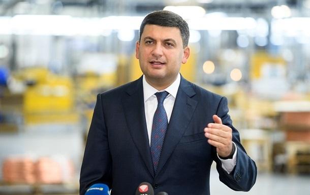 Кабмін не укладав нового контракту з главою Нафтогазу - Гройсман