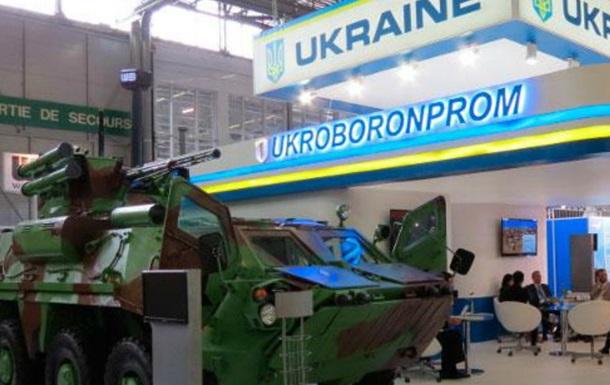 Коррупция в Укроборонпроме