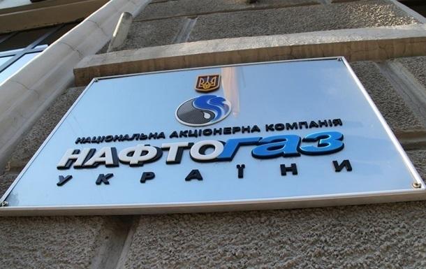 Нафтогаз: Борг Газпрому за рік зріс на $200 млн