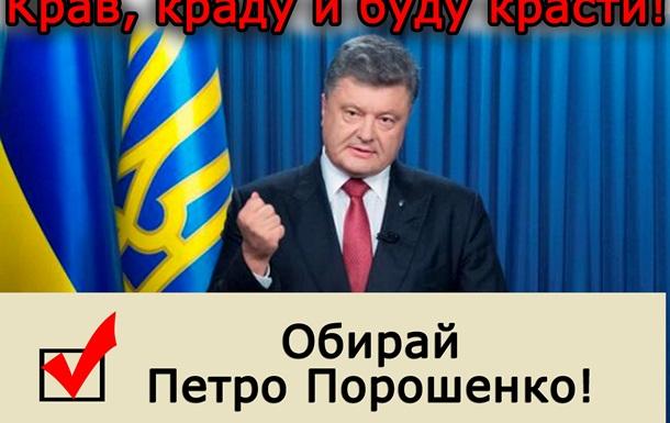 Кому нужны 44 кандидата на выборах президента Украины