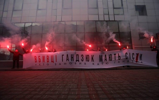 Справа Мангера: активісти палять фаєри біля суду