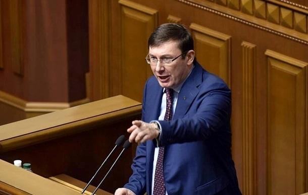 Скандал в оборонці: Луценко заявив про суд за однією зі схем