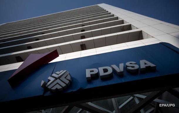 У Венесуелі заявили про перенесення офісу нафтової держкомпанії до Москви