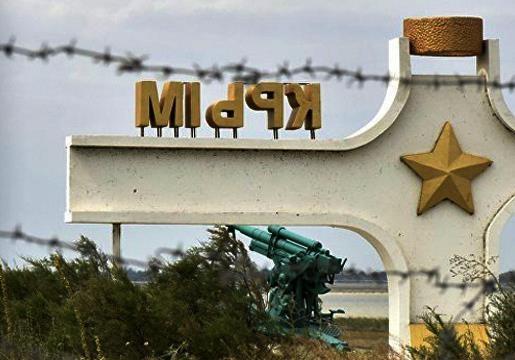 Крымская весна. Часть 2: что приобрели и что потеряли жители Крыма?