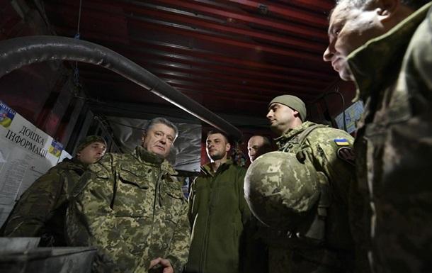 Порошенко відвідав прифронтову зону Донбасу