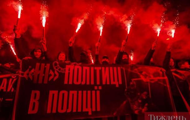 Аваков заявил, что радикалы из С14 работают на СБУ