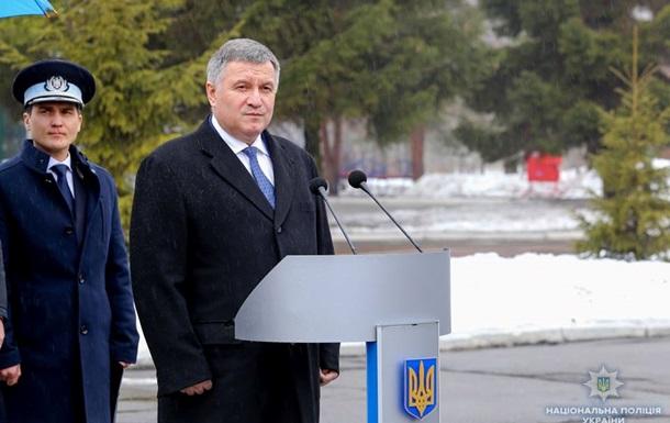 Сетки  Порошенко: Аваков рассказал о скандале
