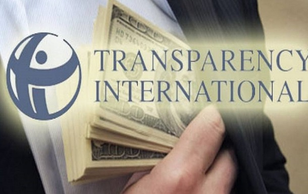 Transparency: Украина из-за решения КСУ может потерять безвиз
