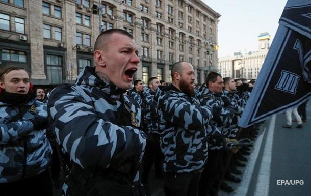 У центрі Києва пройшов марш Національних дружин