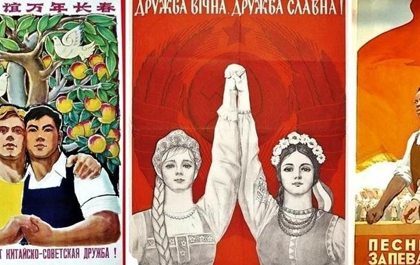 Почему я не люблю СССР