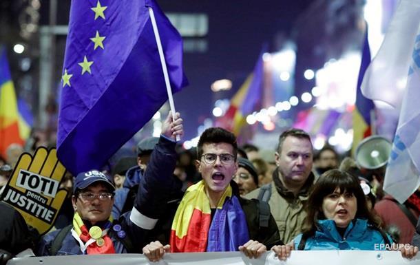 У Румунії проходить багатотисячна акція протесту