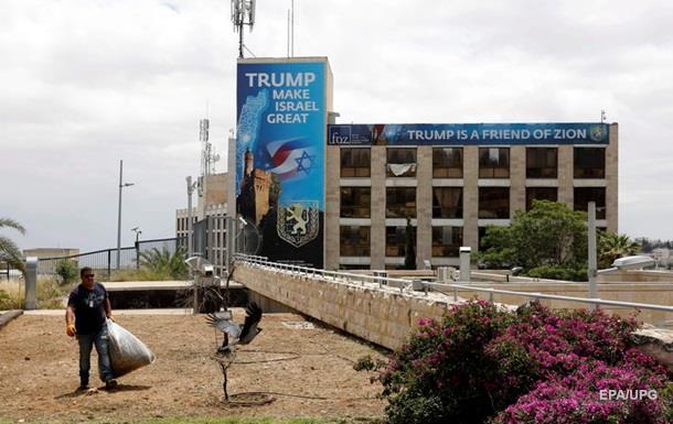 США створюють єдину дипмісію в Єрусалимі