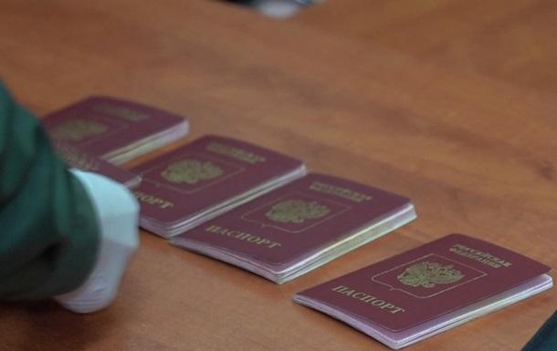 В Украине блокировали схему легализации паспортов боевиков