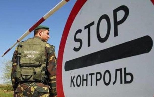 Кто ответит за коррупцию в погранслужбе Украины?!