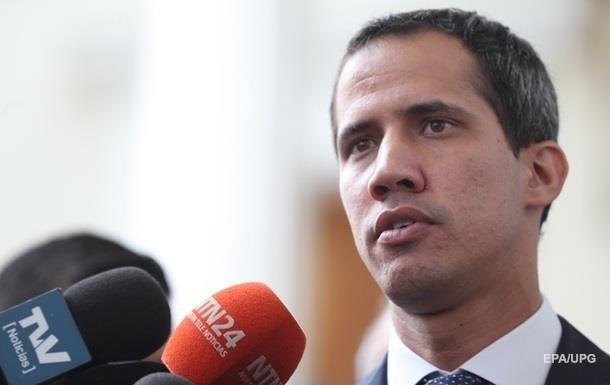 Гуайдо озвучил три сценария ухода Мадуро