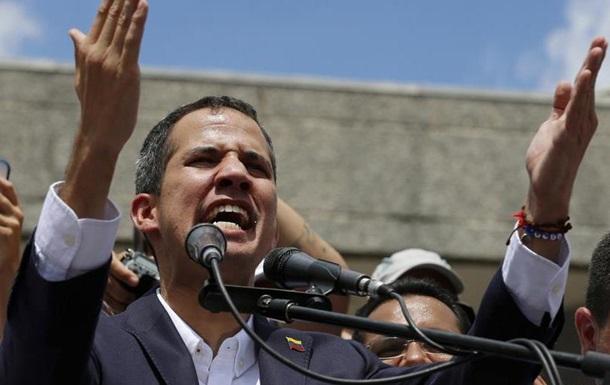 Хуан Гуайдо повернувся у Венесуелу та анонсував нові протести