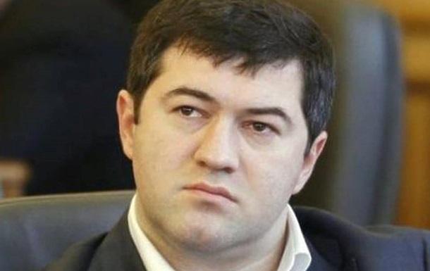 Суд почти втрое уменьшил залог Насирову