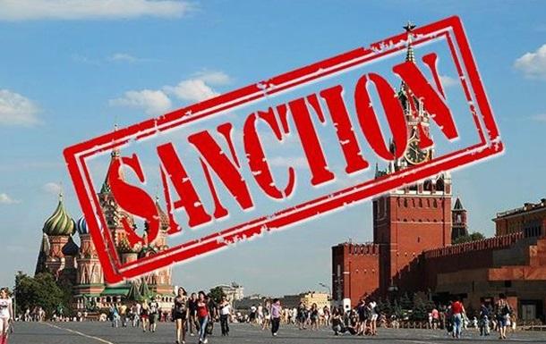 Санкции США против России: чем ответит Кремль