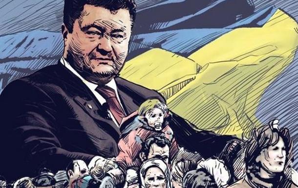 #Сетка Порошенко: как купить победу на выборах за государственный счет