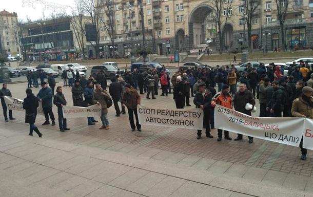 Парковщики вышли на митинг в центре Киева