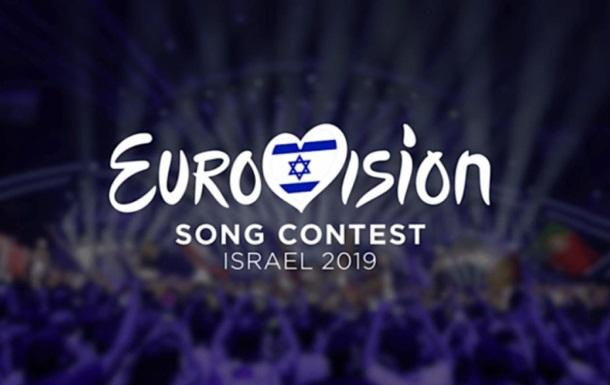 Євробачення-2019: продані проти правил квитки вирішили скасувати