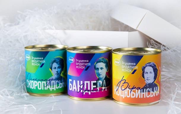 В Украине выпустили сгущенку с портретами жен Бандеры и Шухевича