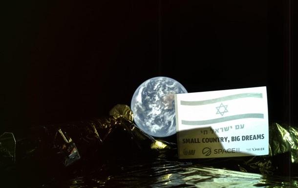 Израильский лунный зонд снял Землю из космоса